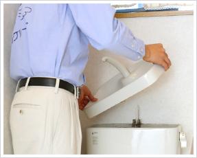 トイレのつまりで水が流れない!トイレの水漏れで水が止まらない!